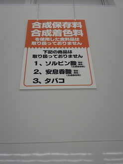 カネスエ-01.jpg
