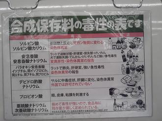 カネスエ-02.jpg