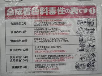 カネスエ-03.jpg