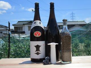 空き瓶-真空.JPG