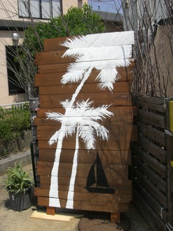 Pallet Wood-palm tree.JPG