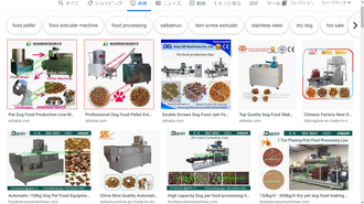 Pet food making machine.png