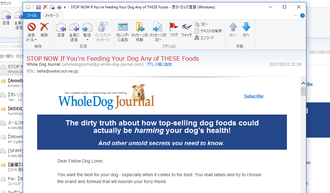 The Whole Dog Journal-170601.png